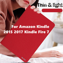 Potective cover skin For Amazon Kind 2015 2017 kindle fire 7