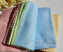 10 pcs Multi Glasses Cleaning Cloth For Lens 15*18cm Microfiber Glasses Cleaner 4 colors Lens Cloth Wipes For Camera Screen