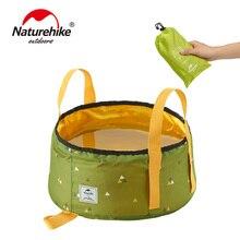 NatureHike Portable Outdoor Travel Folding Water Bucket Wash Basin For Camping Hiking Picnic portable travel outdoor folding basin wash feet bag