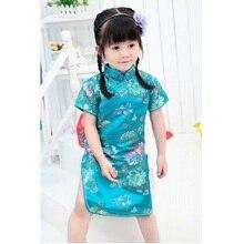 Fleur Bébé Fille Qipao de Robe Enfants Robes Filles Vêtements 2 4 6 8 10 12 14 16 Année De Mode Enfants Chinois Traditionnel robe