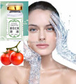 High efficiency  Lycopene moisturizing essence isolation repair sensitive skin care essence whitening