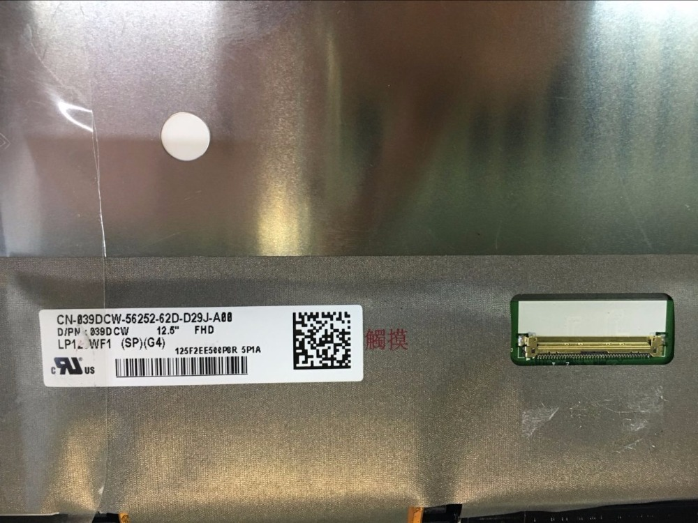 12,5 LED pantalla LCD para portátil de la Asamblea de pantalla táctil Panel para Dell Latitude E7270 1920*1080 AG EDP FHD LP125WF1 SP G4 pantalla - 2