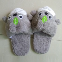 Totoro Plush Slippers With Leaf