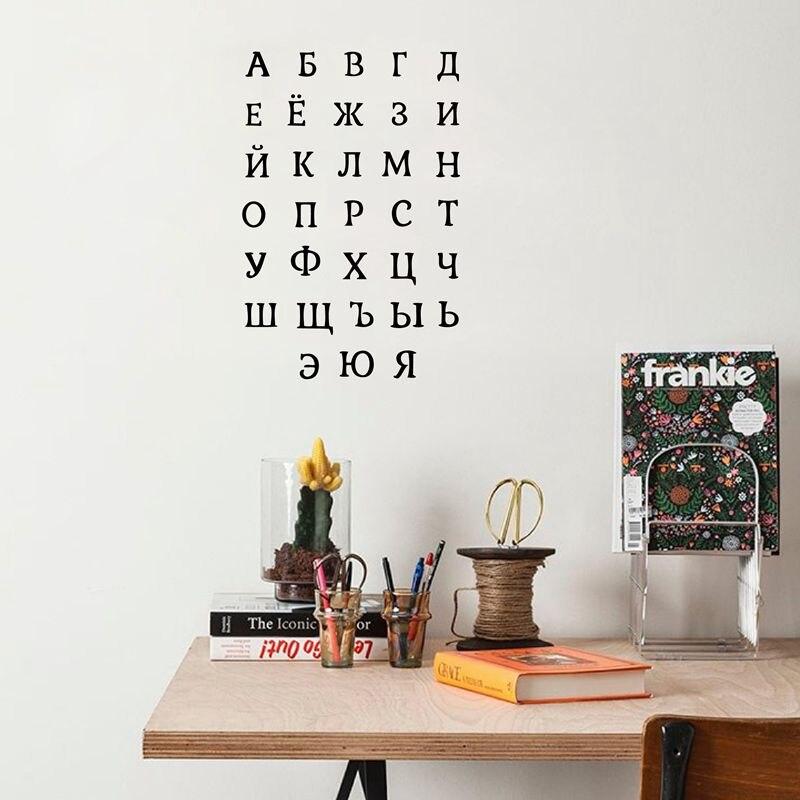 Жоғары сапалы ресейлік алфавит винил - Үйдің декоры - фото 3