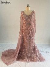 Nude Pink Mermaid Evening Dresses with Long Sleeves V Neck Sequins Sweep Train Evening Gowns