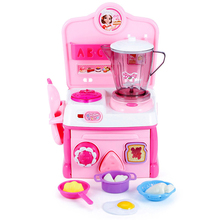 A205 Pretend Play Toys Electric Music Juicer With Light Kitchen Dining Table Role Plastic Girl Toy