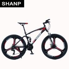 SHANP Горный велосипед стальная рама двухподвесная амортизация механические дисковые тормоза 24 скорости Shimano 26″ диски литые диски MTB  Mountain Bike