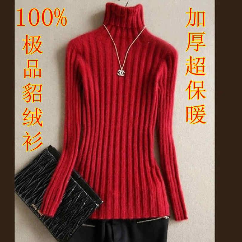 Perempuan marten beludru bulu sweater turtleneck desain pendek ramping menengah-panjang dasar rajutan sweater kasmir termal perempuan musim dingin