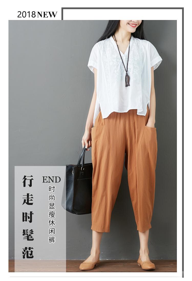 Summer Elastic Waist Cotton Linen Pocket Harem Pant Vintage Loose Mori Girl Oversized Home Tracksuit Plus Size Trouser Workout 52