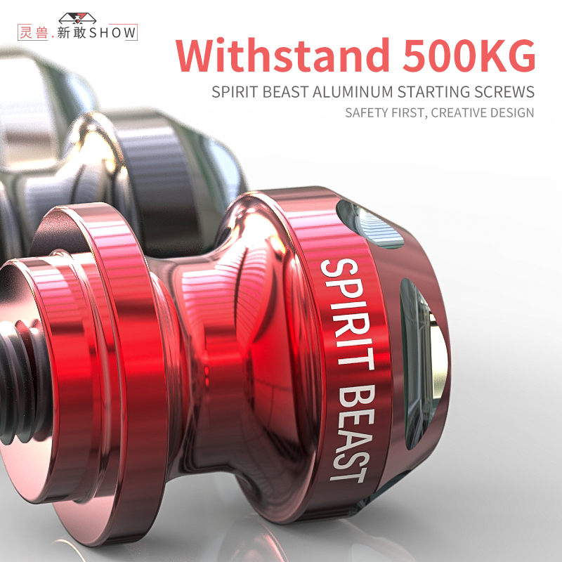 Motorcycle nail screws accessories decoration personality Huanglong 300 spirit beast motorbike Parking bracket free shipping