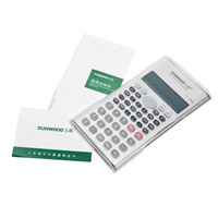 SUNWOOD EC 1883 Function Scientific Calculator Office Home School Students Handheld Large Screen Calculator Dropshipping