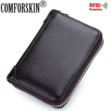 New Arrivals RFID Protection Credit Card Holder Genuine Leather Brand Unisex Multi-functional Style Case 2017 Hot Sale