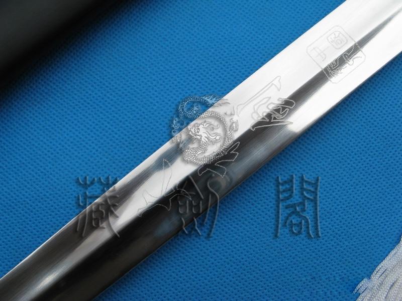 Flexible Silver Yin Yang Tai Ji Jian 1
