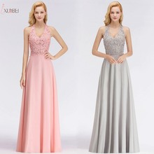 2019 Pink Silver Chiffon Long Bridesmaid Dresses Applique Pearl Wedding Party Guest Gown robe demoiselle dhonneur