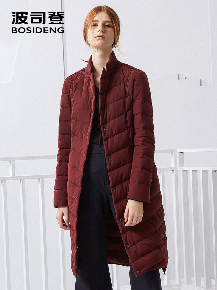 BOSIDENG Women's High Quality White Goose   Down     Coat   Long X-long Slim Fashion Stand Collar Simple Style   Down   Jacket B70133002V