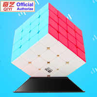 QIYI QiYuan S 4x4x4 Magic Cube Professional 4x4 Speed Cubes Puzzles 4 By 4 Speed Cube Children Toys Solid Color Cubo Magico QY4S