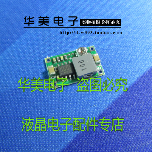 Model power supply step-down module DC DC ultra-small power module car power ultra-LM2596 adjustable DC