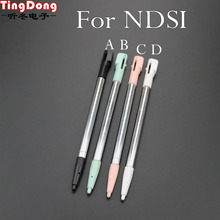 TingDong For DSI Metal touch pen LCD Touch Screen Stylus Pen For NDSI Touch Screen Pen Metal Retractable Stylus Touch Pen