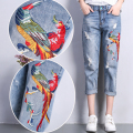 Women's Floral Embroidery Denim Ripped Jeans Casual Slim Loose Plus size Jeans Fashion Women BF Denim Pants