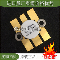 2SK410 SMD RF tube High Frequency tube Power amplification module