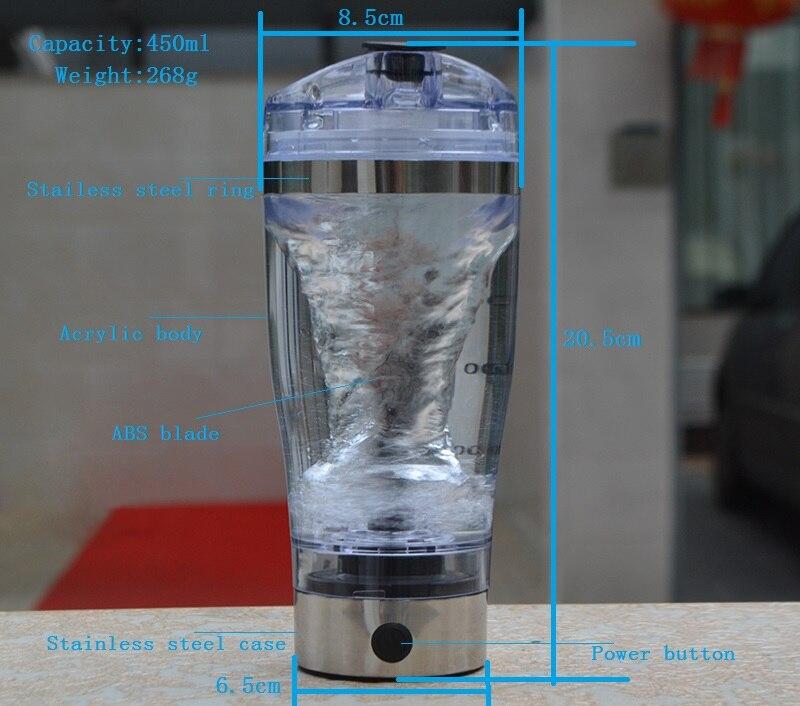 Автоматический электрический шейкер