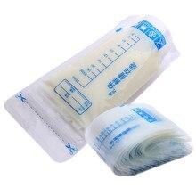 Пакет для хранения детского питания, пакет для хранения грудного молока, 5 штук, 250 мл, пакеты для замораживания молока, для мамы, без бисфенола, безопасные детские сумки для кормления