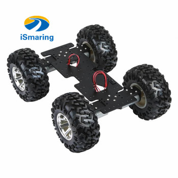 Official iSmaring 4WD Cross country Smart car chassis/25 motor with Hall sensor and 130mm diameter wheels,metal car body