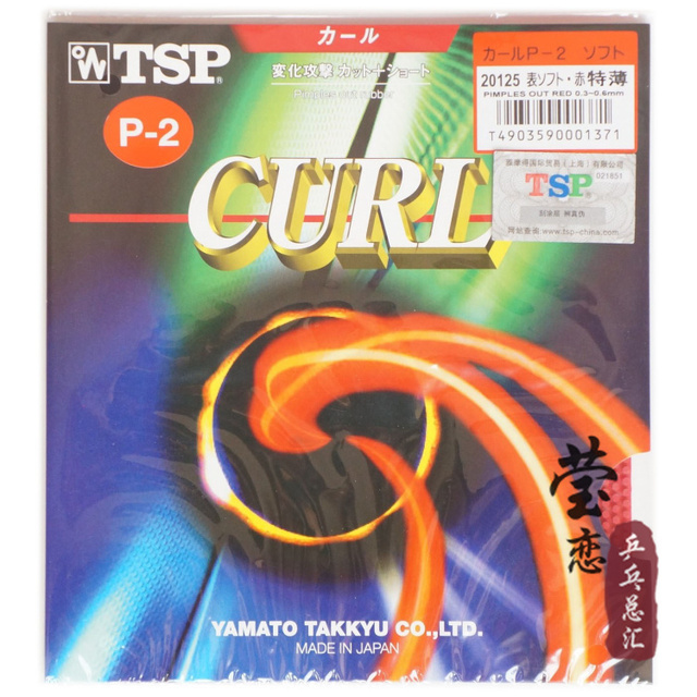 Original TSP CURL P-2 T-20125 CURL / P-3 T-20145 long pimples table tennis rubber table tennis rackets racquet sprots