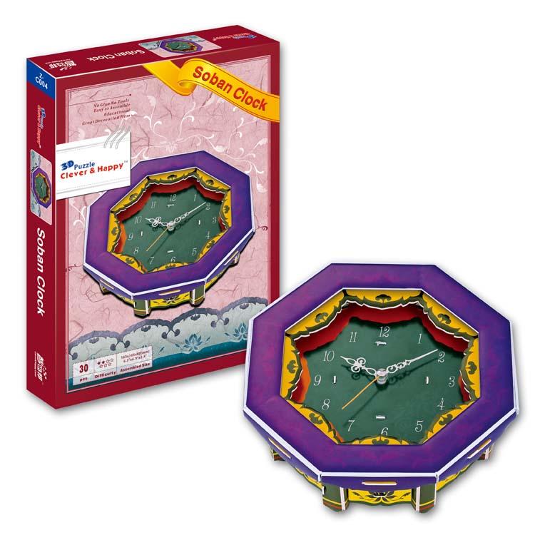 Candice guo 3d rompecabezas diy juguete modelo de construcción de papel ensambla
