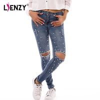 LIENZY Summer Pearls Jeans For Women Knee Hole Slim Embroidered Flares Woman Denim Pants Casual Jeans