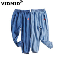 hot deal buy vidmid new kids girls boys pants cotton pants children's jeans cotton trousers for baby girls and boys summer clothes  7073 01