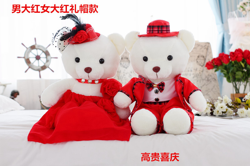 red dress & suits with bow tie teddy bear wedding bears 60cm plush toy ,proposal gift  ,wedding gift t6904 wedding teddy bear 36 cm mr lin wedding bear forever love