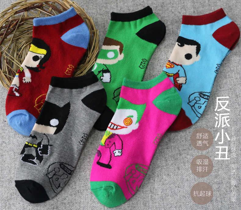 1b654f6fe 5Styles Batman Wonder Woman Cosplay Socks Green Lantern Suerpan The Joker  Ankle Sock Women Men Cotton