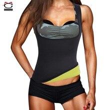 Gotoly Корректирующее белье для тела жилет с эффектом сауны для женщин снижение живота контроль талии тренажер для формирования одежды пояс для похудения корсет