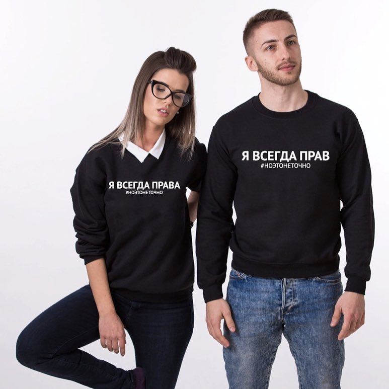 Porzingis Unisex Sweatshirts Fashion Women's Hoodies With Russian Inscriptions I AM ALWAYS RIGHT #THAT'S FOR SURE
