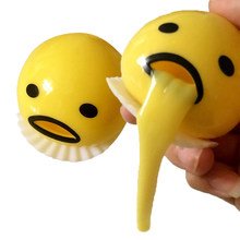 Fun Magic Eggs Toys Yellow Vomiting Egg Yolk Recycle Gags & Practical Jokes Emoji Face Release Stress Tricky Slime Toys(China)