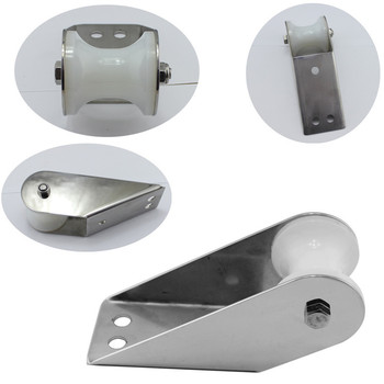 Stainless Steel 316 Marine Hardware Bow Roller Anchor Roller for Marine Yacht Boat Accessories удилище морское fladen celtic boat roller tip 40lb