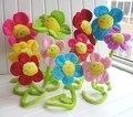 Dos desenhos animados 1 pc 60 cm girassol flor cortina brinquedos de pelúcia crianças presentes de aniversário