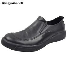 BAIGOBENDI US 6-10 Men Leisure Leather Shoes Full Grain Leather Slip On Business Man Office Casual Shoes Driving Car Shoes Soft fashion business mens full grain leather shoe slip on men genuine leather driving shoes yellow boy sport casual shoes men page 8