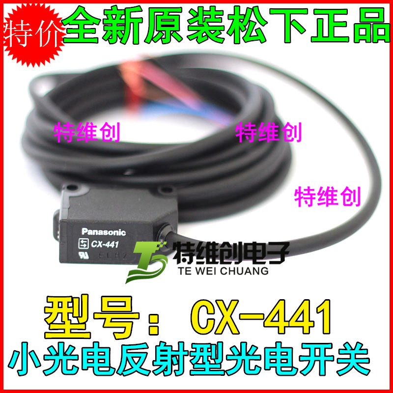 (10PCS) original new God as the photoelectric sensor CX-441 photoelectric switch UCX441 small spot reflection type sunx photoelectric switch sensor cx 441
