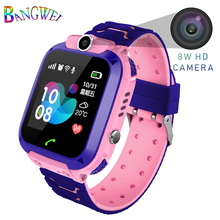 LIGE Children Smart Watch Camera Lighting Touch Screen SOS Call LBS Tracking Location Finder Kids Baby kids watch