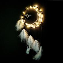 Белый Солнце Луна Ловец снов светодиодный светильник Ловец снов детская комната украшение свадебное украшение подарок для друга