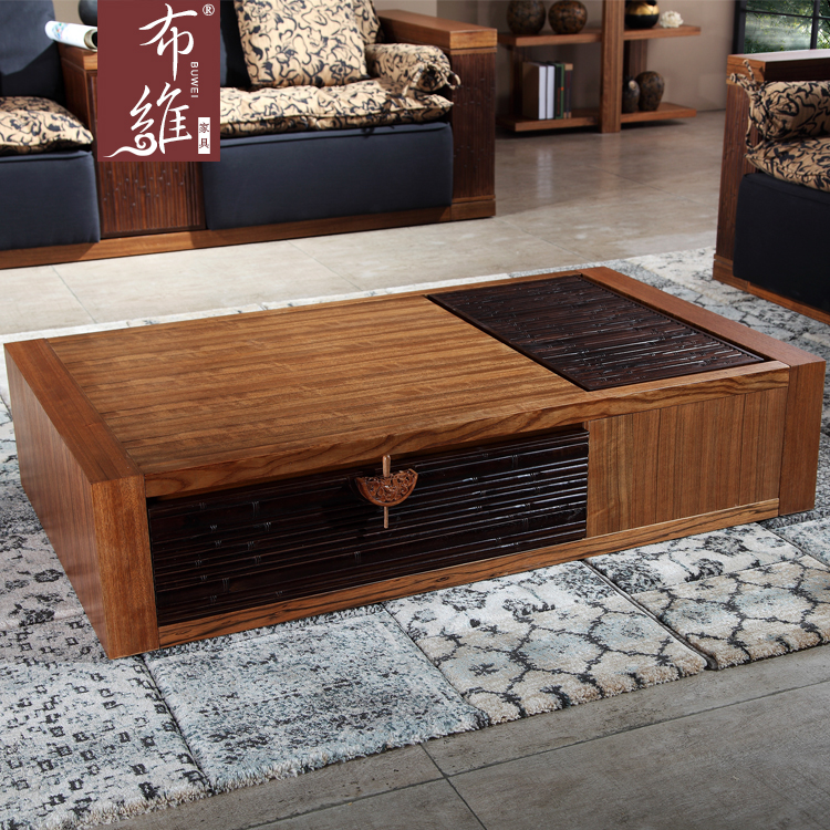 teaside asian coffee table wood furniture living room color betel endchina mainland cheap asian furniture