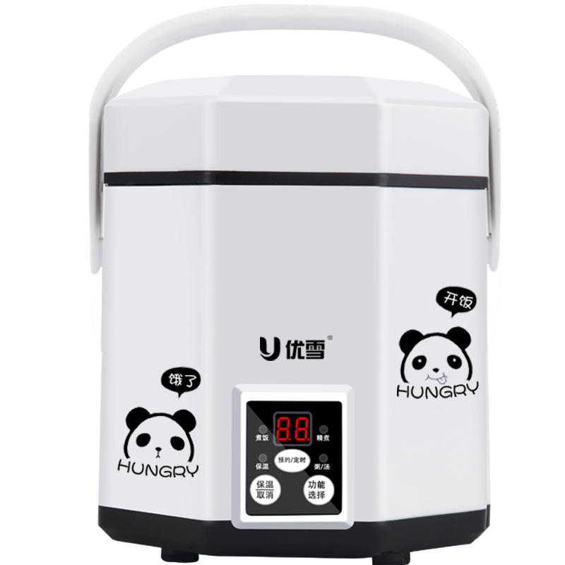 Mini 1-2 People Rice Cooker Reservation Multifunction Household 1.2 Liters Smart Booking Congee Soup Does Not Overflow Pan