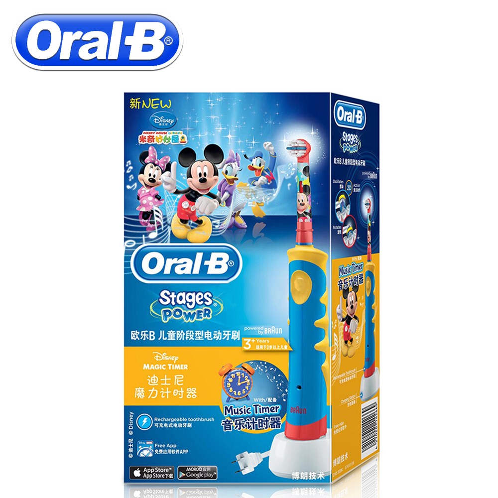 Oral B Children Braun Electric Toothbrush D10 Music Timer Rechargeable Sonic Tooth Brush Mickey Mouse for Kids Teeth Brush ckeyin cartoon dolphin children music electric toothbrush led tooth brush 22000 min kids sonic toothbrush electric 3 brush heads