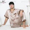 Men Elegant Retro Plus Size V-neck Homewear Summer Short Sleeve Summer Nightgown Imitation Silk Pajama Set Coffee Silky Bathrobe