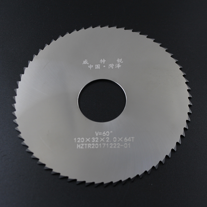 2pcs 120*2-120*3 circular slitting Saw blade 120mm out dia milling cutter china manufacturing circle cutter blade for cutting rubber circular slitting machine blades