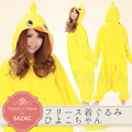 Woman Man Yellow Chicken Onesies Adult Pajamas Duck Cosplay Costume Pyjamas Polar fleece Sleepwear Winter Halloween Party Dress