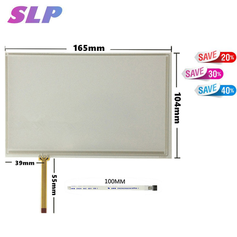 Skylarpu New 7 Inch 4 Wire Resistive Touch Screen Panel 165mm*104mm 165mmx104mm Touch Screen Digitizer Panel Free Shipping