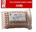 600 pçs/lote agulha acupuntura auricular sementes semente Vaccaria sementes de massagem ouvido stickers auricular - paster imprensa ouvido